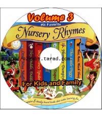 เพลงเด็ก Hit Favorite: Nursery Rhymes For Kids and Family Vol.3 (เสียงอังกฤษ) CD 1 แผ่น