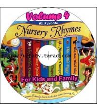 เพลงเด็ก Hit Favorite: Nursery Rhymes For Kids and Family Vol.4 (เสียงอังกฤษ) CD 1 แผ่น