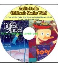 นิทานดนตรี Audio Books Children\'s Stories Vol.1 (CD 1 แผ่น) เสียงอังกฤษ