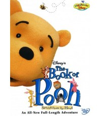 Winnie the Pooh: The Book of Pooh Stories from the Heart (พากย์อังกฤษ) DVD 1 แผ่น