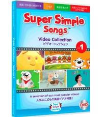 Super Simple Songs Video Collection (DVD 1 แผ่น) รวม 40 เพลง/ เสียง+ซับ อังกฤษ