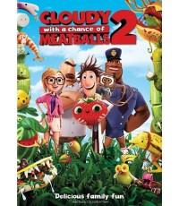 Cloudy with a Chance of Meatballs ภาค 2 มหัศจรรย์ของกินดิ้นได้ (พากย์+ซับ ไทย,อังกฤษ) 1 DVD