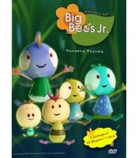 Big Bees Jr. 38 Nursery Rhymes (1DVD) รวม 38 เพลงภาษาอังกฤษสำหรับเด็ก