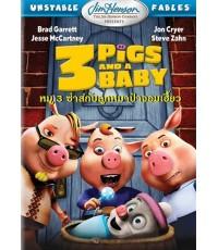Unstable Fables 3 Pigs and a Baby หมู 3 ซ่าส์กับลูกหมาป่าจอมเฮี้ยว [1DVD] พากย์+ซับ ไทย,อังกฤษ
