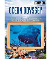 Ocean Odyssey [BBC] สัตว์แปลกทะเลลึก (พากย์ไทย,อังกฤษ/ ซับไทย) DVD 1 แผ่น