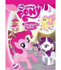 My Little Pony Friendship is Magic มหัศจรรย์แห่งมิตรภาพ Season 1 Vol.2 (พากย์+ซับไทย,อังกฤษ) 1DVD