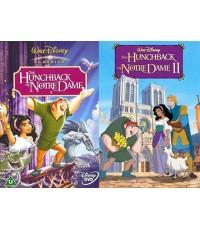 The Hunchback of Notre Dame คนค่อมแห่งนอเทรอดาม ภาค 1+2 [พากย์+ซับไทย,อังกฤษ] DVD 1 แผ่น