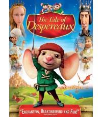The Tale of Despereaux การผจญภัยของเดเปอโร [DVD 1แผ่น] พากย์+บรรยาย ไทย,อังกฤษ