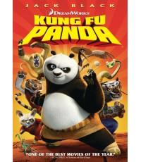Kung Fu Panda ภาค 1 กังฟูแพนด้า จอมยุทธ์พลิกล็อค ช็อคยุทธภพ (DVD 1 แผ่น) พากย์+ซับไทย,อังกฤษ