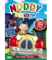 Noddy and The New Taxi and Other Stories... (DVD 1 แผ่น) พากย์อังกฤษ