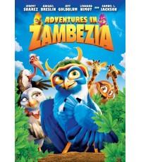 Adventures in Zambezia (DVD 1 แผ่น) พากย์ไทย,อังกฤษ/ซับไทย,จีน,อังกฤษ