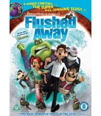 Flushed Away หนูไฮโซ ขอเป็นฮีโร่สักวัน (พากย์+ซับ 2 ภาษา ไทย,อังกฤษ) DVD 1 แผ่น