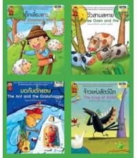 นิทานดนตรีภาษาไทย : มหัศจรรย์นิทานดนตรี Vol.4 ชุดที่ 13-16 (CD-MP3) รวม 4 เรื่อง