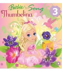 เพลงบาร์บี้ Barbie Songs Vol.3 (CD 1 แผ่น รวม 13 เพลง) เสียงอังกฤษ