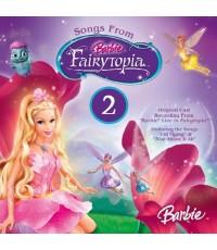 เพลงบาร์บี้ Barbie Songs Vol.2 (CD 1 แผ่น รวม 13 เพลง) เสียงอังกฤษ