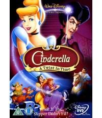 Cinderella 3 ซินเดอเรลล่า ภาค 3 : A Twist in Time (พากย์+ซับ 2 ภาษา ไทย/อังกฤษ) DVD 1 แผ่น