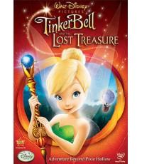 TinkerBell And The Lost Treasure ผจญภัยกับขุมทรัพย์สุดขอบฟ้า (พากย์+ซับ ไทย,อังกฤษ) DVD 1 แผ่น