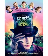 Charlie and The Chocolate Factory ชาร์ลีกับโรงงานช็อคโกแล็ต (DVD 1 แผ่น) พากย์ไทย,อังกฤษ/ ซับอังกฤษ