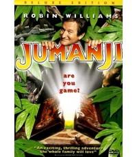 Jumanji จูมานจี้ เกมดูดโลกมหัศจรรย์ (DVD 1 แผ่น) พากย์+ซับ 2 ภาษา ไทย/อังกฤษ *สินค้าแนะนำ