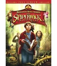 The Spiderwick Chronicles ตำนานสไปเดอร์วิก เปิดคัมภีร์ข้ามมิติมหัศจรรย์ (1 DVD) พากย์+ซับ ไทย/อังกฤษ