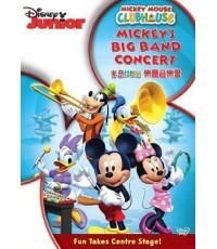Mickey Mouse Clubhouse : Mickey\'s Big Band Concert (พากย์+ซับ อังกฤษ) DVD 1 แผน