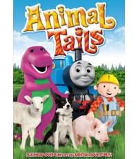 Hit Favorites: Animal Tails (พากย์อังกฤษ/ซับไทย,อังกฤษ,จีน,บาฮาซา) DVD 1 แผ่น