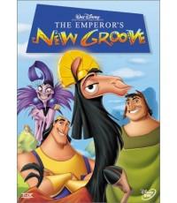 The Emperors New Groove จักรพรรดิกลายพันธุ์ อัศจรรย์พันธุ์ต๊อง [1DVD] พากย์อังกฤษ/ซับไทย,จีน,อังกฤษ
