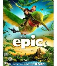 Epic บุกอาณาจักรคนต้นไม้ (พากย์+ซับ 2 ภาษา ไทย,อังกฤษ) DVD 1 แผ่น