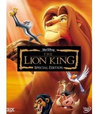 The Lion King เดอะไลอ้อนคิง สิงโตเจ้าป่า ภาค 1 (พากย์ไทย/อังกฤษ) DVD 1 แผ่น