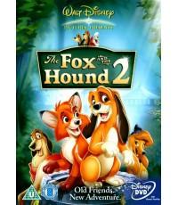 The Fox And The Hound 2 เพื่อนแท้ในป่าใหญ่ ภาค 2 (พากย์+ซับ ไทย,อังกฤษ) DVD 1 แผ่น