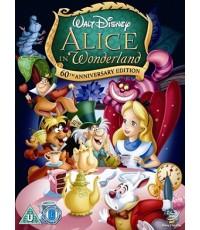 Alice in Wonderland การ์ตูนอลิซในดินแดนม (1 DVD) พากย์อังกฤษ/มีซับไทย,อังกฤษ