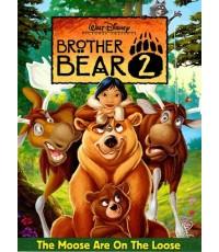 Brother Bear 2 มหัศจรรย์หมีผู้ยิ่งใหญ่: อานุภาพแห่งความรัก (พากย์+ซับ ไทย,อังกฤษ) DVD 1แผ่น