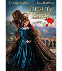 Beauty and the Beast [Movie] ปาฏิหาริย์รักเทพบุตรอสูร (พากย์ไทย,ฝรั่งเศส/ซับไทย,อังกฤษ) 1 DVD
