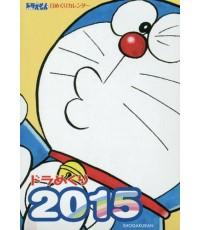 Doraemon 2015 New โดราเอม่อน TV (พากย์ไทย) DVD 4 แผ่น รวม 78 ตอน