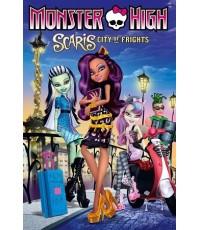 Monster High Scaris City of Frights มอนสเตอร์ ไฮ ตะลุยเมืองแฟชั่น (พากย์+ซับ ไทย,อังกฤษ) DVD 1 แผ่น