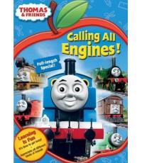 Thomas and Friends : Calling All Engines รวมพลังเหล่าหัวรถจักร (พากย์+ซับ 2 ภาษา) DVD 1 แผ่น