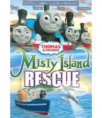 Thomas and Friends : Misty Island Rescue เกาะลับในม่านหมอก (พากย์+ซับ 2 ภาษา) DVD 1 แผ่น