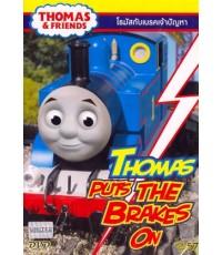 Tomas Puts The Brakes On โธมัสกับเบรคเจ้าปัญหา (พากย์+ซับ 2 ภาษา) DVD 1 แผ่น