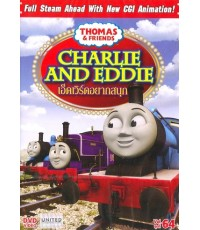 Thomas and Friends : Charlie and Eddie เอ็ดเวิร์ดอยากสนุก (พากย์+ซับ 2 ภาษา) DVD 1 แผ่น