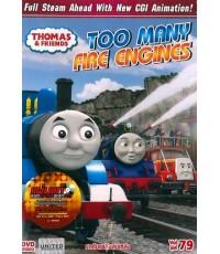 Thomas and Friends : Too Many Fire Engines รถดับเพลิงล้นเหลือ (พากย์+ซับ 2 ภาษา) DVD 1 แผ่น