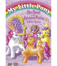 My Little Pony: The Quest of the Princess Ponies and other stories (พากย์อังกฤษ) DVD 1 แผ่น