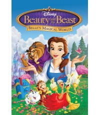 1998: Beauty and the Beast Belle\'s Magical World (พากย์อังกฤษ,ฝรั่งเศส/มีซับอังกฤษ) DVD 1 แผ่น