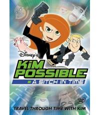 2003: Kim Possible - A Stitch in Time (พากย์อังกฤษ) DVD 1 แผ่น