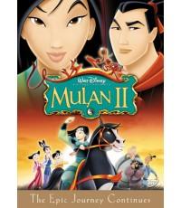 2004: Mulan 2 มู่หลาน ภาค 2 เจ้าหญิงสามพระองค์ (พากย์+ซับ 2 ภาษา ไทย,อังกฤษ) 1 DVD