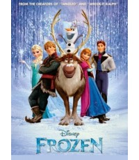 2013: Frozen ผจญภัยแดนคำสาปราชินีหิมะ (พากย์+ซับ 2 ภาษา ไทย,อังกฤษ) DVD 1 แผ่น