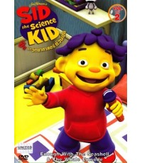 Sid The Science Kid ซิด นักวิทยาศาสตร์ตัวน้อย Vol.2 (พากย์+ซับ 2 ภาษา ไทย,อังกฤษ) DVD 1 แผ่น