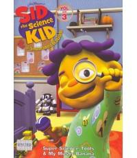 Sid The Science Kid ซิด นักวิทยาศาสตร์ตัวน้อย Vol.3 (พากย์+ซับ 2 ภาษา ไทย,อังกฤษ) DVD 1 แผ่น