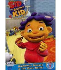 Sid The Science Kid ซิด นักวิทยาศาสตร์ตัวน้อย Vol.7 (พากย์+ซับ 2 ภาษา ไทย,อังกฤษ) DVD 1 แผ่น