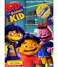Sid The Science Kid ซิด นักวิทยาศาสตร์ตัวน้อย Vol.8 (พากย์+ซับ 2 ภาษา ไทย,อังกฤษ) DVD 1 แผ่น