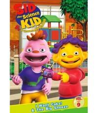 Sid The Science Kid ซิด นักวิทยาศาสตร์ตัวน้อย Vol.9 (พากย์+ซับ 2 ภาษา ไทย,อังกฤษ) DVD 1 แผ่น